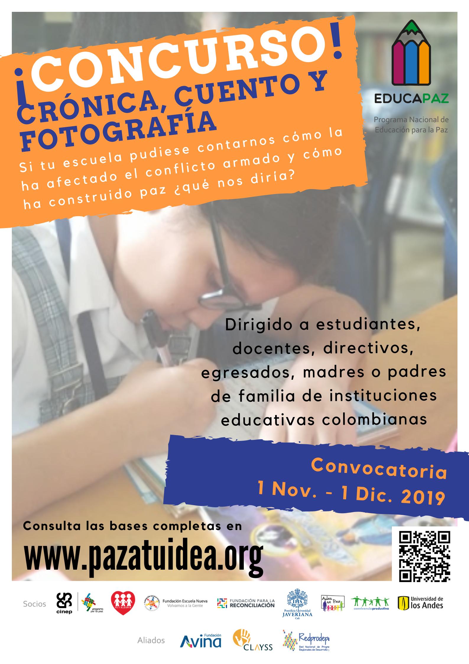 La escuela tiene la palabra: Concurso de crónica, cuento y fotografía